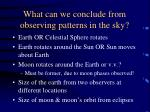 what can we conclude from observing patterns in the sky