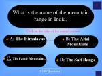 what is the name of the mountain range in india