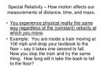 special relativity how motion affects our measurements of distance time and mass