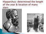 hipparchus determined the length of the year location of many stars