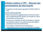 initiative relative l ipc r sum des commentaires de intervenants