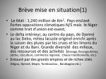 br ve mise en situation 1