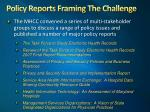 policy reports framing the challenge