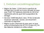 1 evolution sociod mographique
