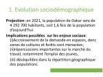 1 evolution sociod mographique3