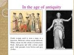 in the age of antiquity