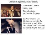 criticism against auteur theory8