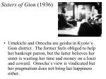sisters of gion 1936