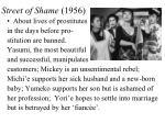 street of shame 1956