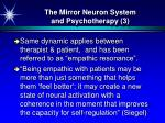 the mirror neuron system and psychotherapy 3