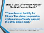 state local government pensions the next financial bubble