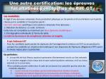 une autre certification les preuves facultatives ponctuelles du bac gt