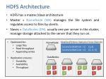 hdfs architecture1