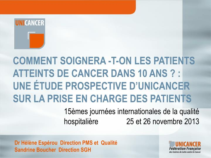 15 mes journ es internationales de la qualit hospitali re 25 et 26 novembre 2013 n.