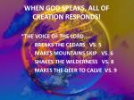 when god speaks all of creation responds