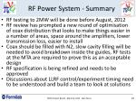 rf power system summary