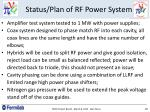 status plan of rf power system