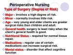 perioperative nursing type of surgery degree of risk