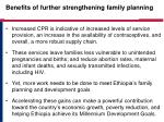 benefits of further strengthening family planning