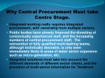 why central procurement must take centre stage