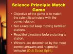 science principle match game