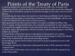 points of the treaty of paris