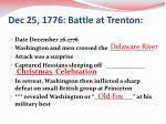 dec 25 1776 battle at trenton