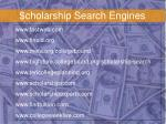 cholarship search engines