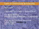 town of chelmsford cholarship