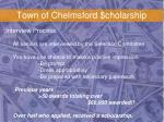 town of chelmsford cholarship1