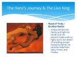 the hero s journey the lion king6