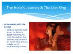 the hero s journey the lion king7