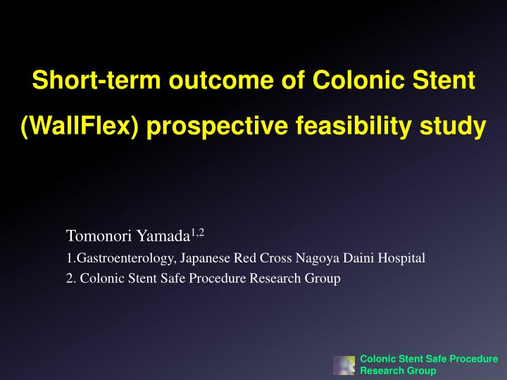 short term outcome of colonic stent wallflex prospective feasibility study n.
