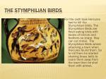 the stymphilian birds