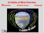 ii habits of mind overview definition online course example