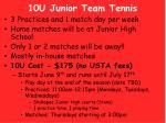 10u junior team tennis