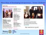 more ways of developing entrepreneurs tenner challenge