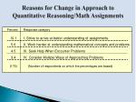reasons for change in approach to quantitative reasoning math assignments
