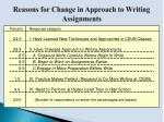 reasons for change in approach to writing assignments
