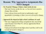 reasons why approach to assignments has not changed