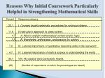 reasons why initial coursework particularly helpful in strengthening mathematical skills