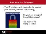 more security technology