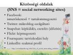 k z ss gi oldalak sns social networking sites