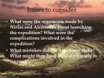 issues to consider