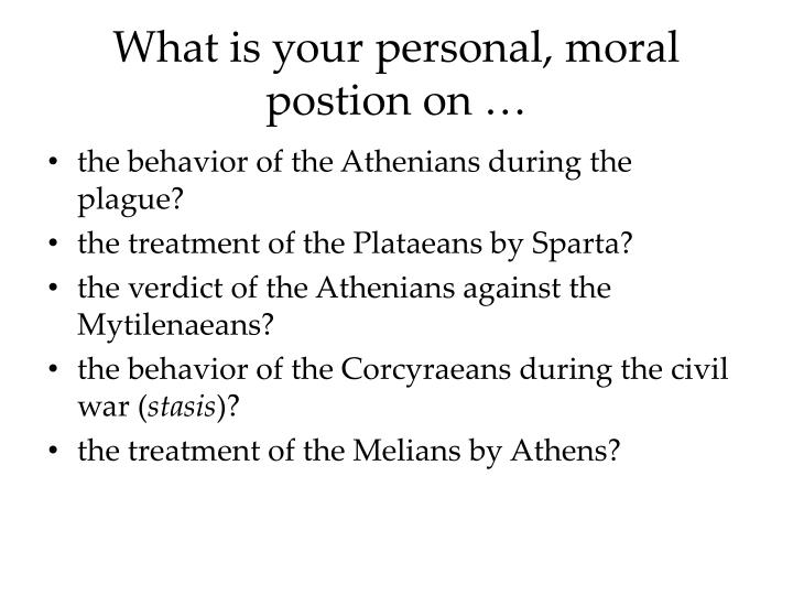 what is your personal moral postion on n.