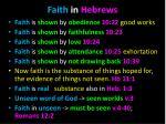 faith in hebrews2