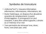 symboles de troncature1