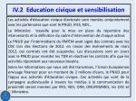 iv 2 education civique et sensibilisation