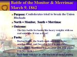 battle of the monitor merrimac march 9 18621