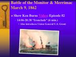 battle of the monitor merrimac march 9 18623